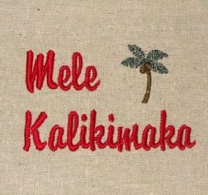 Merry Christmas in Hawaiian embroidery