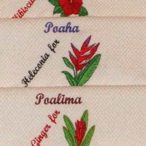 Machine Embroidery Hawaiian Day Names