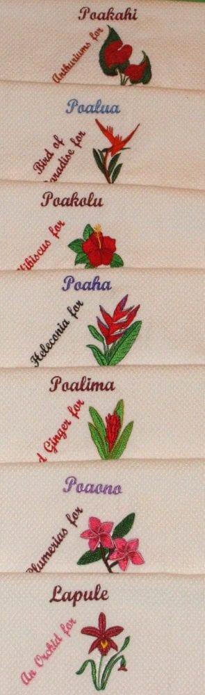 Machine Embroidery Hawaiian Day Names